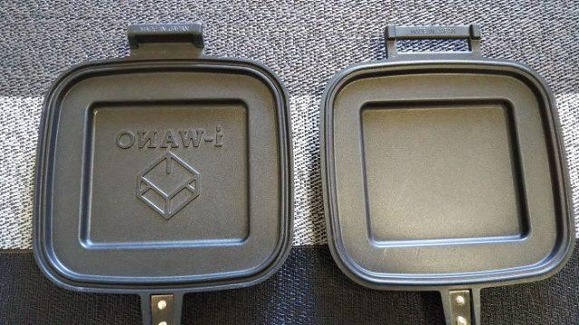 i-WANOホットサンドメーカーを2つに分離した写真