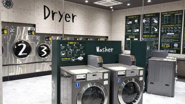 須玉内にある新・洗濯生活コインランドリーの店内の様子を撮影した画像