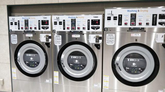 須玉内にある新・洗濯生活コインランドリーの洗濯乾燥機を撮影した画像