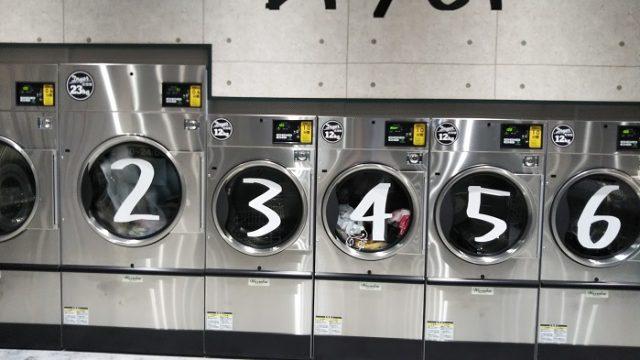 須玉内にある新・洗濯生活コインランドリーの乾燥機を撮影した画像