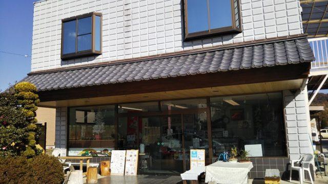 萩原製菓さんの店舗を撮影した画像