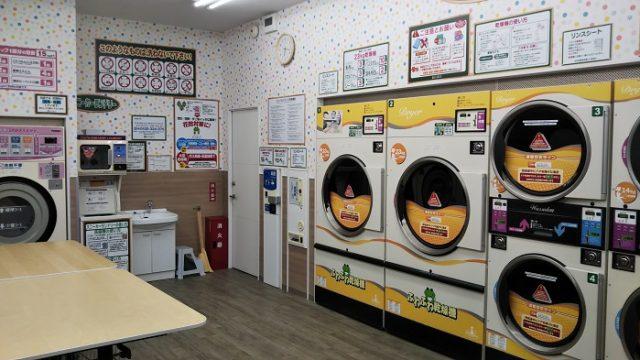 長坂町のコインランドリー店内の様子を撮影した画像