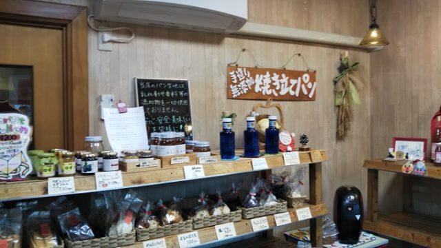 パン屋のセレンゲティさんの店内を撮影した写真