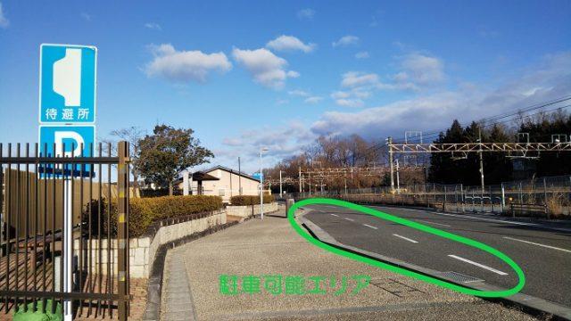 日野春駅前の駐車可エリアの写真