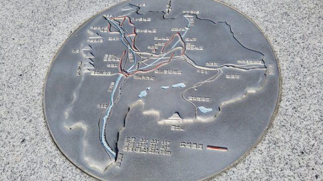 山梨県の河川の説明を撮影した画像