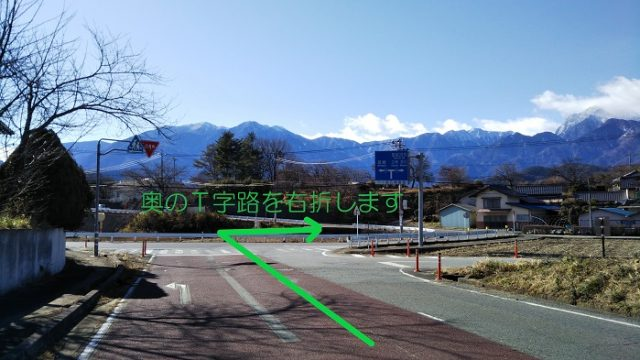 T字路に出るので右折する写真