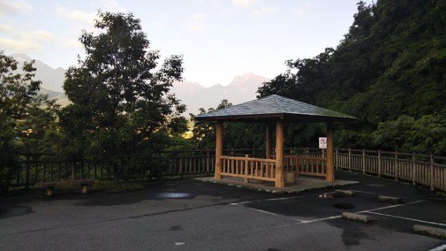 釜無川ポケットパークを撮影した写真