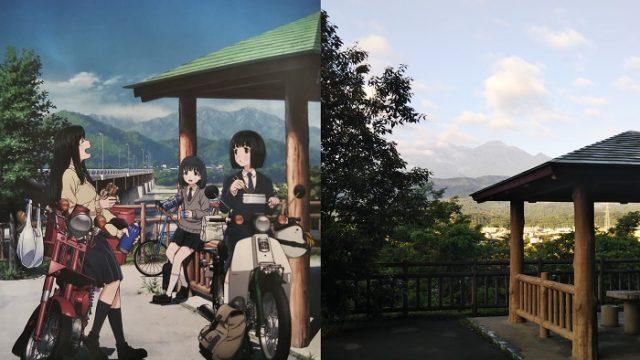 アニメ「スーパーカブ」のポスターを実際の場面を並べた写真