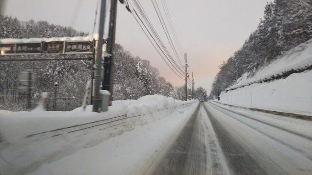 鹿島槍スキー場入り口付近を撮影した写真