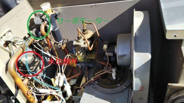 給湯器内部の故障した水比例弁とサーボモーターを撮影した写真