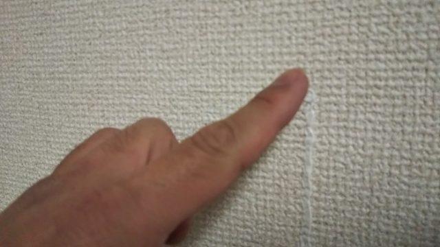 ジョイントコークAを指手押していく写真