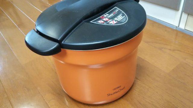 シャトルシェフの保温容器に、お鍋入れた写真