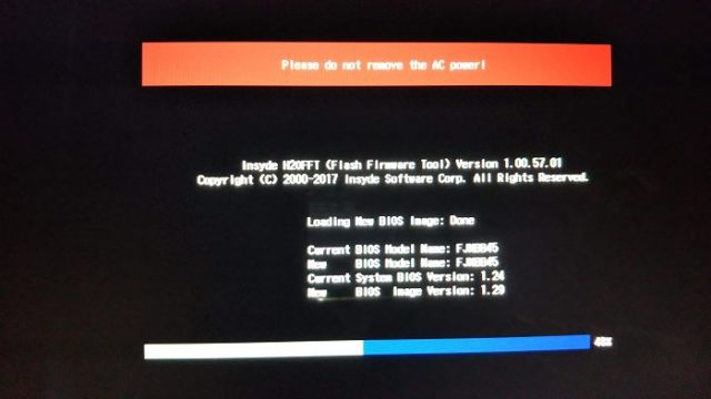 BIOSのアップデート実行画面を撮影した写真